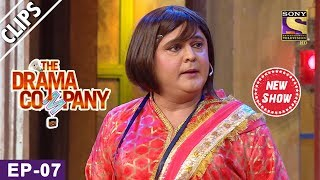 The Drama Company | New Comedy Show | Best Moments | Latest Episode Clips