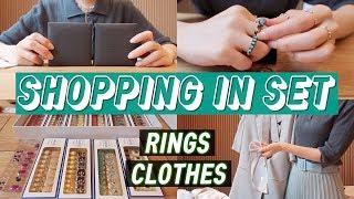 ENG) 세트 덕후의 반지, 옷 위아래 세트 쇼핑(많음…