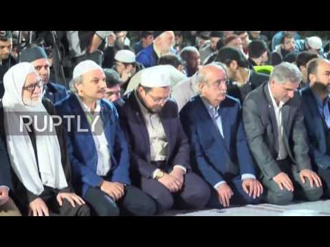Turkey: Protesters pray in front of Hagia Sophia museum, call for its reopening as mosque