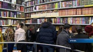 Երևանցիները «գրքախառնվել» են Բուքինիստի ու Արևիկ հրատարակչության հրավերով