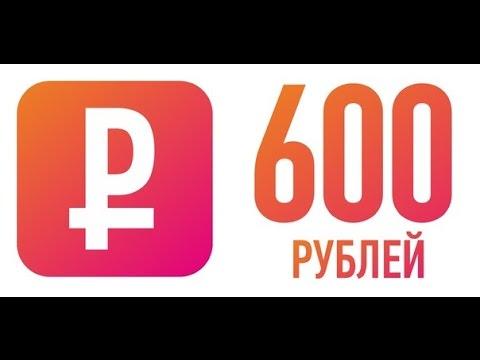 Подработка в Москве, ежедневные задания и вакансии —