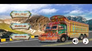 PK Cargo Truck Driving Simulator Game
