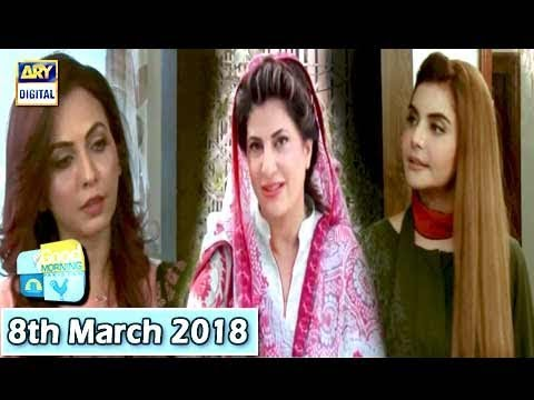 Good Morning Pakistan - Women's Day Special - 8th March 2018 - ARY Digital Show