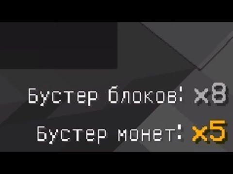 Баг на бустеры Призон ВаймВорлд 2019