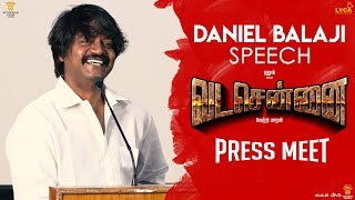 VADACHENNAI Daniel Balaji Speech at Press Meet | Vetri Maaran | Wunderbar Films
