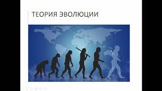 Биология - наука о живом. Людмила Ивановна. Profi-Teacher.ru