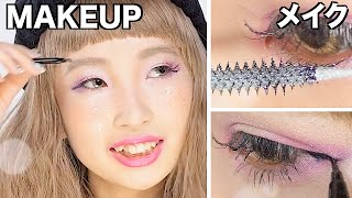 Japanese TREND 2016 MAKEUP TUTORIAL by kawaii gyaru model Marin Matsuzaki