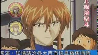 玩具反斗城-超速YOYO.