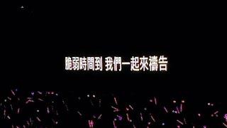 🇬🇧Jay Chou 周杰倫 - The Invincible【地表最強】世界巡迴演唱會 倫敦站