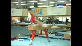 Мастер-класс от звезды кузбасской спортивной гимнастики