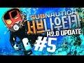 해양생존 서브나우티카(ver.H20) 5화 대규모업데이트(Subnautica ver.H20)[PC] -홍방장
