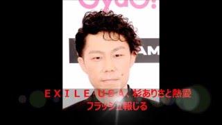EXILE・USA、杉ありさと熱愛 フラッシュ報じる 2016年3月1日 5...
