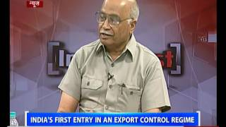 India First :  Discussion on India in MTCR | 27/7/2016