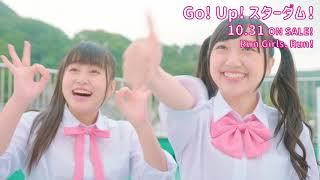 Run Girls, Run! - Go! Up! スターダム!