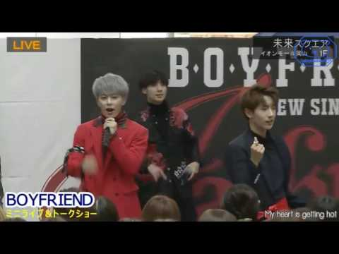 [ENG] Boyfriend - B&D (Live)
