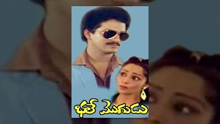 Bhale Mogudu Telugu Full Length Comedy Movie || Rajendra Prasad , Rajini