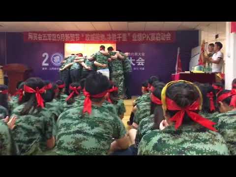 Shenzhen Association of E-commerce | HAPTIME