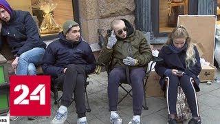 видео Сегодня стартовали официальные продажи Apple iPhone 5 в РФ