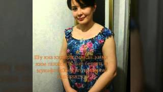 Мирзакаримова Шахноза Хабибулаевна из Намангана