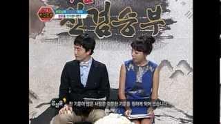 미래작명아카데미|Living TV [역술 진검승부] 남녀가 좋아하는 유형 - 공성윤 대표원장