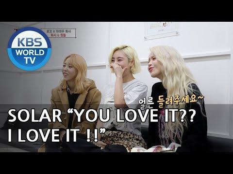 "Solar ""You love it?! I love it"" [Hyena On the Keyboard/ 2018.05.09]"