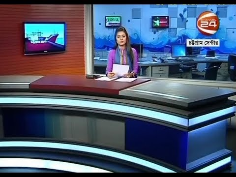 চট্টগ্রাম 24 (Chittagong 24) - 5.30PM - 28-09-2017 - CHANNEL 24 YOUTUBE