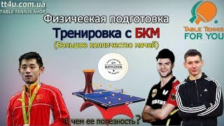 видео Мяч для футзала - купить футзальные мячи по низким ценам в Киеве, Украина
