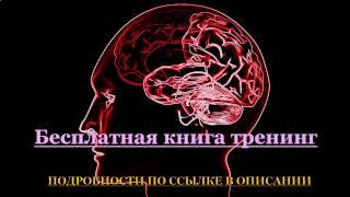 скорочтение или как улучшить память