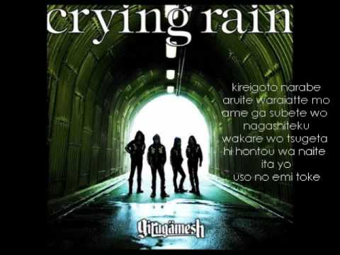 Girugamesh - Crying Rain [Lyrics]