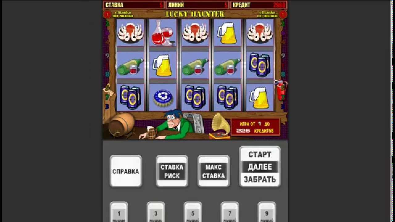 КЛУБНИЧНЫЕ ЗАНОСЫ Игрового Автомата Fruit Cocktail. Популярный Слот Клубничка Даёт Выиграть Деньги