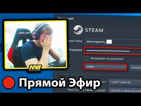 у Симпла украли Steam аккаунт в Прямом эфире твича!
