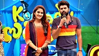 Komady Circus I Ep 53 - Its team 'Alamara' tonight! I Mazhavil Manorama