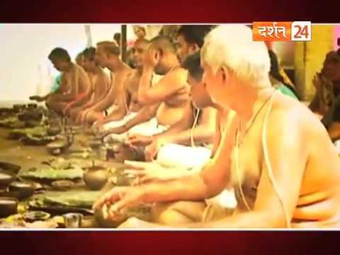 Happy Sarvapitru Amavasya Vrat Images for Free Download