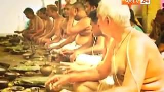 *Pitru Paksha 2014*Shradh karm karne ki vidhi*23-9-2014*Sarva Pitru Amavasya