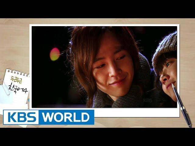 Pit-A-Pat Korean 4 | 두근두근 한국어 4 - Ep.18