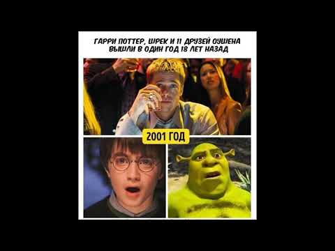 Мемы #ПодборкаНадписей 58 Лютые приколы НОВОСТИ Лучшие  коменты