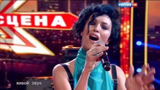 Нани Ева (Song 1) HD