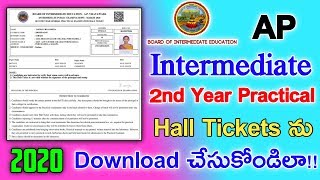 AP Inter Hall tickets ను డౌన్లోడ్  చేయటం ఎలా? How To Download AP Inter Practical Halltickets 2020 