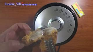 치킨집 부럽지 않는 바삭한 공기 튀김기 에어프라이어 대…