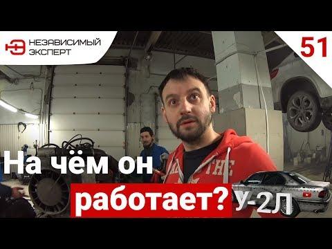 МОТОР ОТ ГАЗОНА В БМВ, СТАРТ ПОСЛЕ 5 ЛЕТ ПРОСТОЯ! - БУМЕР ДЛЯ ПОДПИСЧИКОВ#43