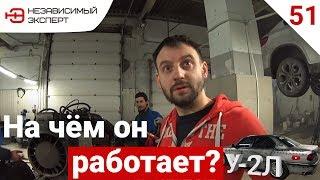 МОТОР ОТ ГАЗОНА В БМВ, СТАРТ ПОСЛЕ 5 ЛЕТ ПРОСТОЯ!