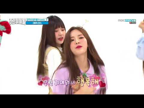 fromis_9 dancing to Red Velvet's Happiness 2x speed