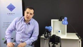 видео Правила сайта - Магазина-витрины товаров ручной работы