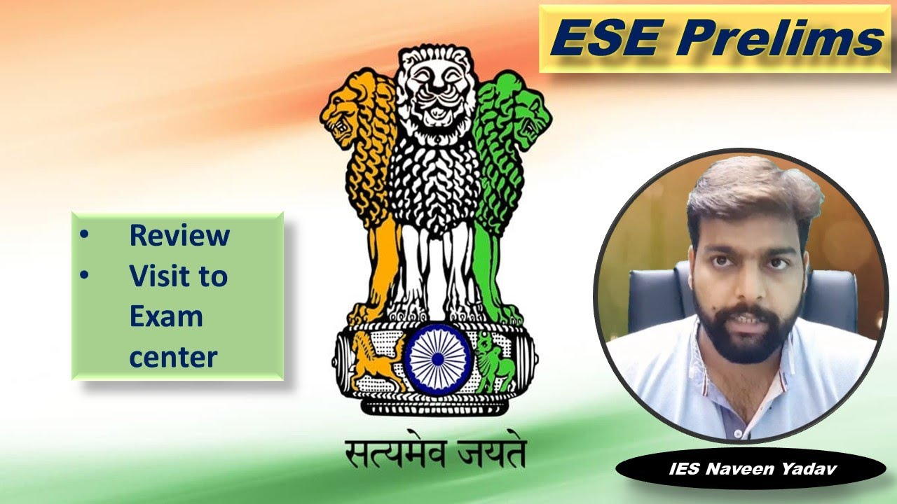 ESE Prelims exam review and exam center visit by IES Naveen Yadav