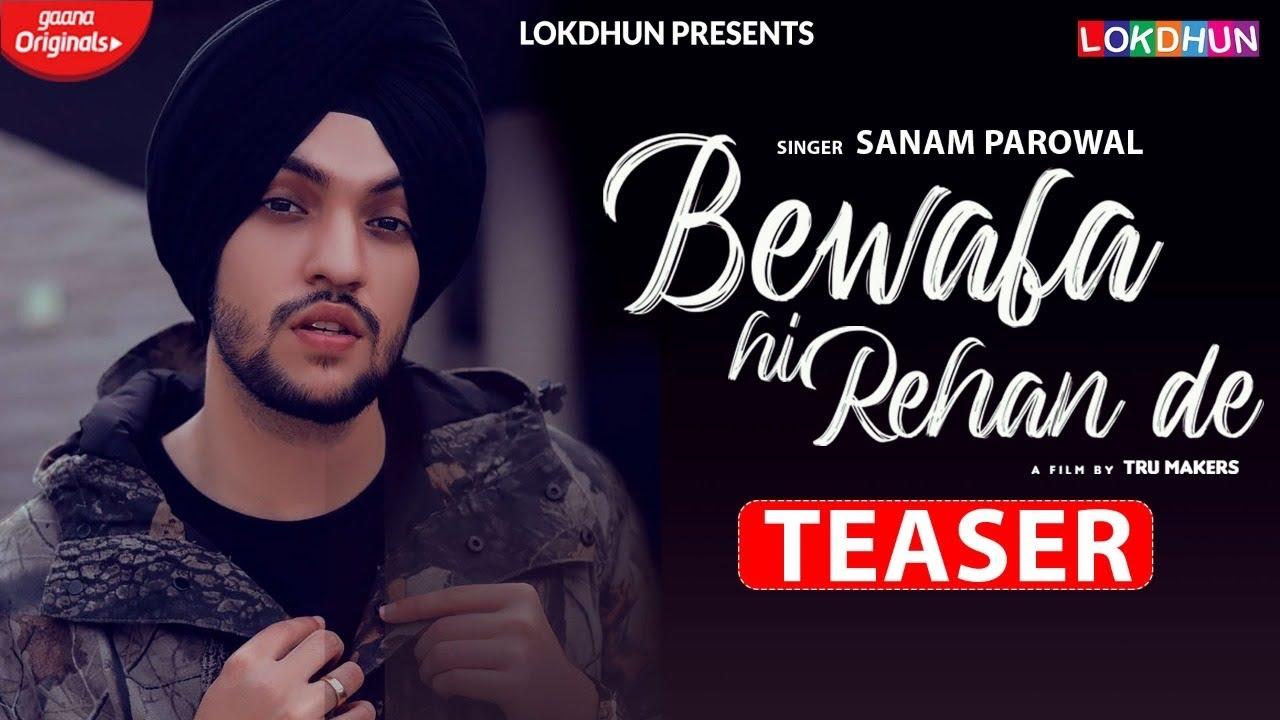 Bewafa Hi Rehan De (Teaser) | Sanam Parowal | MixSingh | Ginni Kapoor | New Punjabi Songs 2020