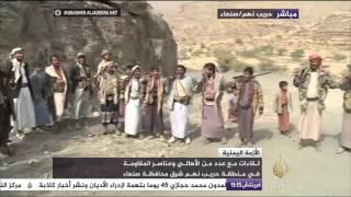 شاهد مراسل الجزيرة يتجول في المناطق التي حررها الجيش الوطني والمقاومة مؤخرا على وقع اصوات الرصاص