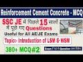 SSC JE 2020 II RCC II Introduction Of LSM & WSM Part-2 II Usefull for all AE/JE exam II Hindi
