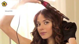 Конусная плойка для волос Remington CI96W1 Silk Curling