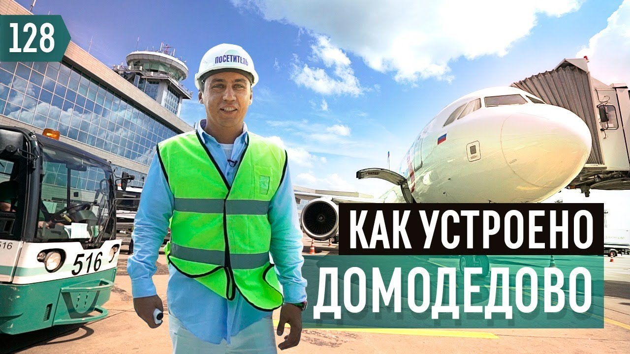 ЖК «Грин парк» отзыв Тайного Покупателя. Новостройки Москвы - YouTube