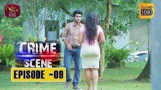 Crime Scene - ක්රයිම් සීන් | Episode -09 | 2018-11-06 | Rupavahini TeleDrama Thumbnail